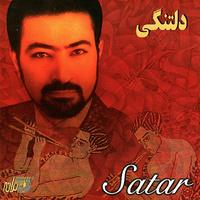 Sattar - 'Asal'