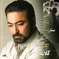 Sattar - 'Ashegheh Khejalati'