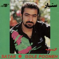 Sattar - 'Cheh Ghashangeh Aasheghi'