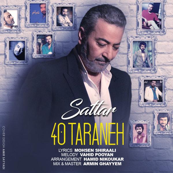 Sattar - '40 Taraneh'