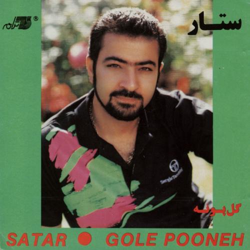 Sattar - 'Goleh Pooneh'
