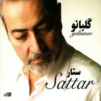 Sattar - 'Khaki'