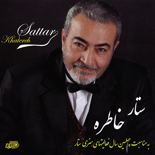 Sattar - 'Tou Khasti'