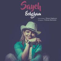 Sayeh - 'Eshgham'