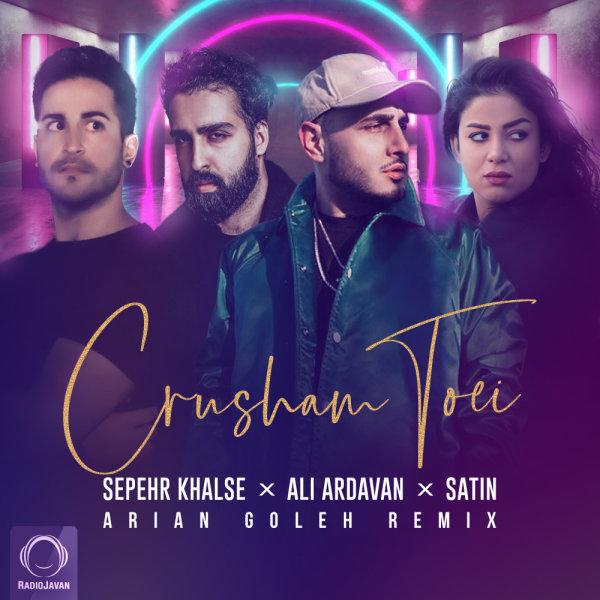 Sepehr Khalse, Ali Ardavan, & Satin - Crusham Toei (Arian Goleh Remix)