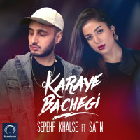 Sepehr Khalse - 'Karaye Bachegi (Ft Satin)'