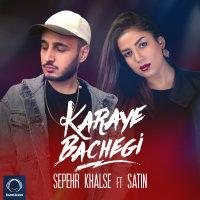 Sepehr Khalse - 'Karaye Bachegi (Ft Satin)'