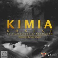 Sepehr Khalse - 'Kimia (Ft Siavash Rad & Arghavan)'