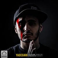 Sepehr Khalse - 'Shar Ba To Nadarim (Ft Alireza JJ & Behzad Leito)'