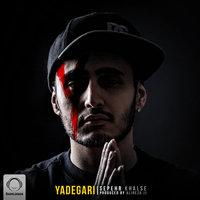 Sepehr Khalse - 'Siah Mese Barf (Ft Alireza JJ, Sijal, Behzad Leito)'