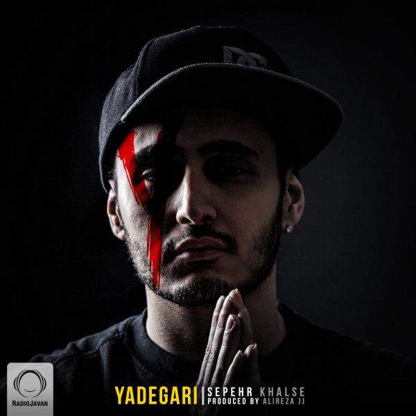 Sepehr Khalse - Siah Mese Barf (Ft Alireza JJ, Sijal, Behzad Leito)