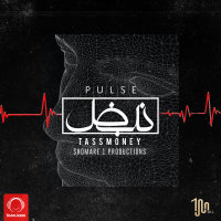 Sepehr Khalse & TassMoney - 'Lemon Haze (Ft B-Num)'