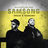 Sepehr Khalse & TassMoney - 'Samsong (Sha7an & Poolean Remix)'