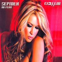 Sepideh - 'Doos Daaram'
