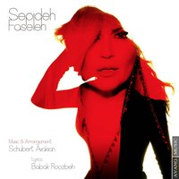 Sepideh - 'Faseleh'