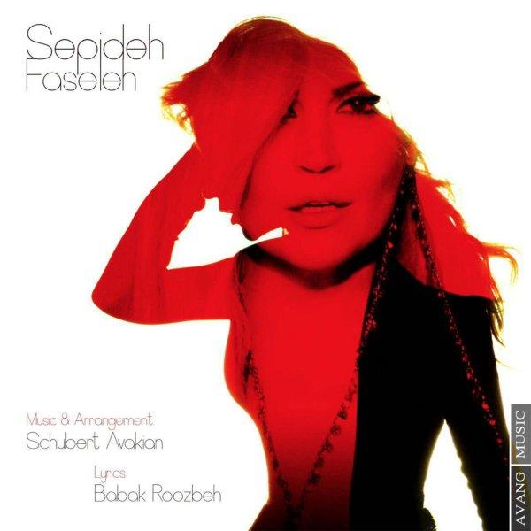 Sepideh - Faseleh Song | سپیده فاصله'