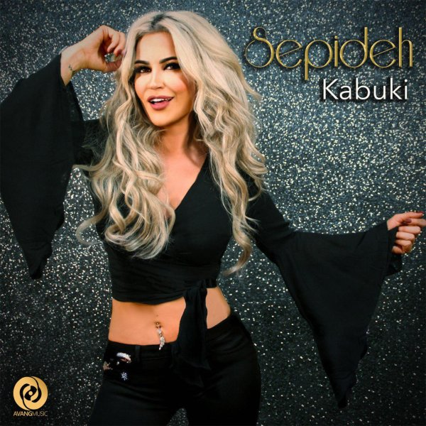 Sepideh - 'Kabuki'
