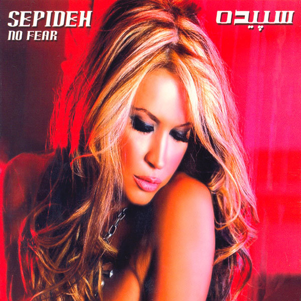 Sepideh - 'Shab'