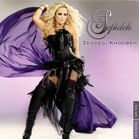 Sepideh - 'Zendegi Khoobe'