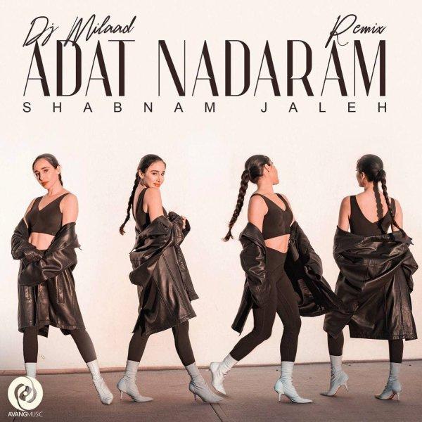 Shabnam Jaleh - Adat Nadaram (Remix)