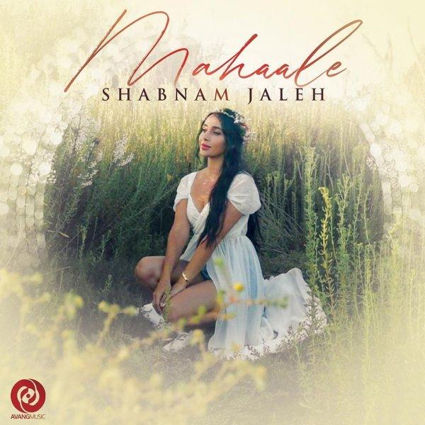 Shabnam Jaleh - Mahaale