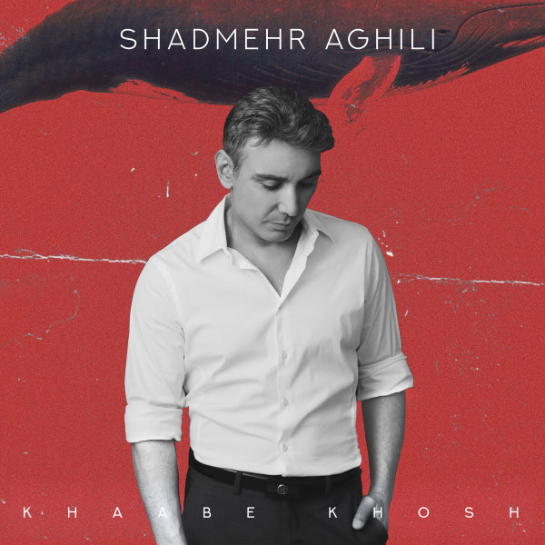 Shadmehr Aghili - 'Khaabe Khosh'