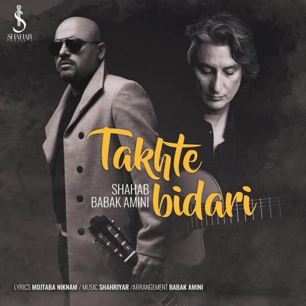 Shahab Projects & Babak Amini - 'Takhte Bidari'