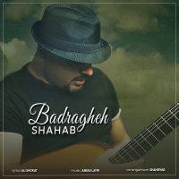 Shahab Projects - 'Badragheh'