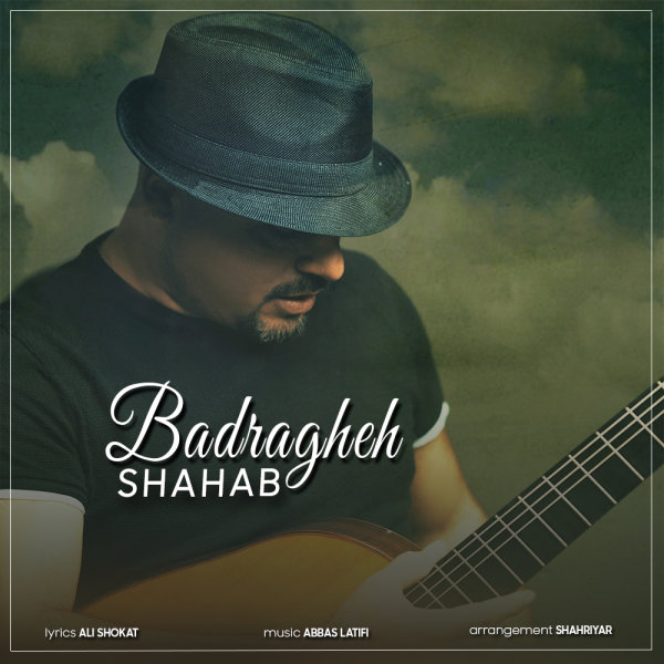 Shahab Projects - Badragheh