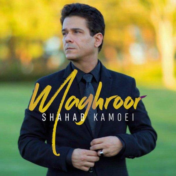 Shahab Kamoei - 'Maghroor'