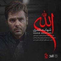 Shahab Mozaffari - 'Allah'