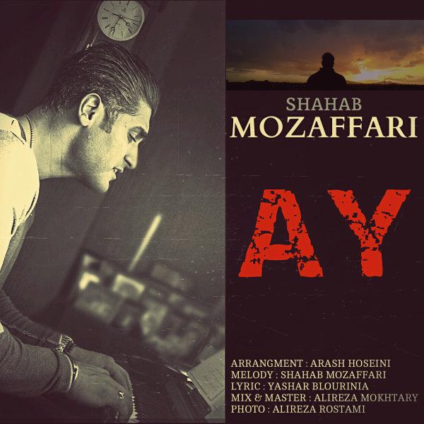 Shahab Mozaffari - 'Ay'