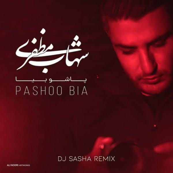 Shahab Mozaffari - 'Pasho Bia  (DJ Sasha Remix)'