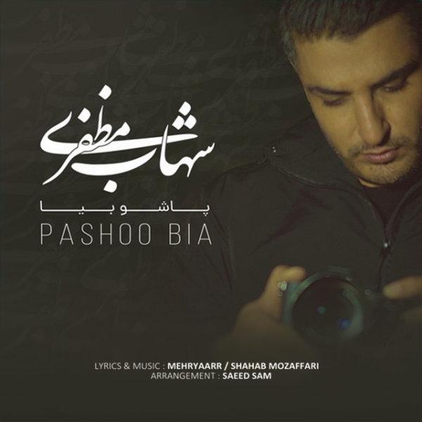 Shahab Mozaffari - 'Pasho Bia'