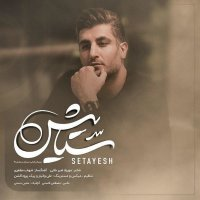 Shahab Mozaffari - 'Setayesh'