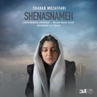 Shahab Mozaffari - 'Shenasnameh'