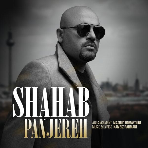 Shahab Projects - Panjereh