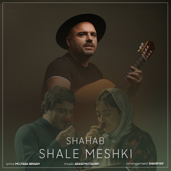 Shahab Projects - 'Shale Meshki'