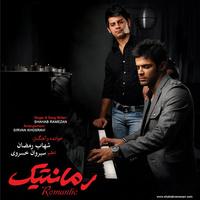 Shahab Ramezan - 'Az Daste To Narahatam'