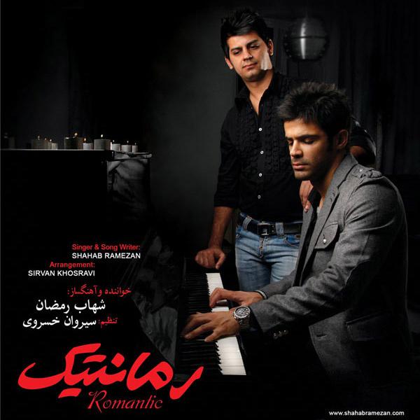 Shahab Ramezan - 'Pashimooni'