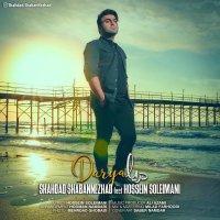 Shahdad Shabannezhad  - 'Darya (Ft Hossein Soleymani)'
