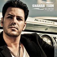 Shahab Tiam - 'Bezan Tar'