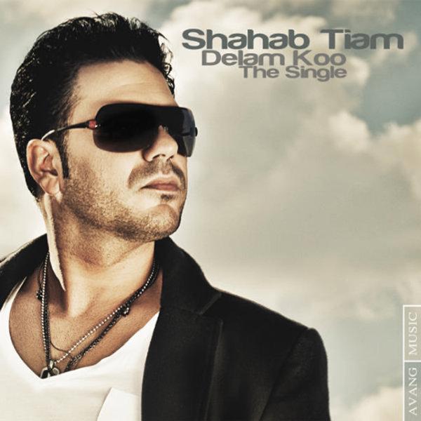 Shahab Tiam - Delam Kou