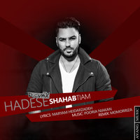 Shahab Tiam - 'Hadese (MoMoRizza Remix)'