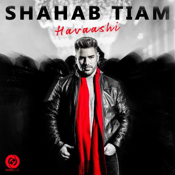 Shahab Tiam - Havaashi