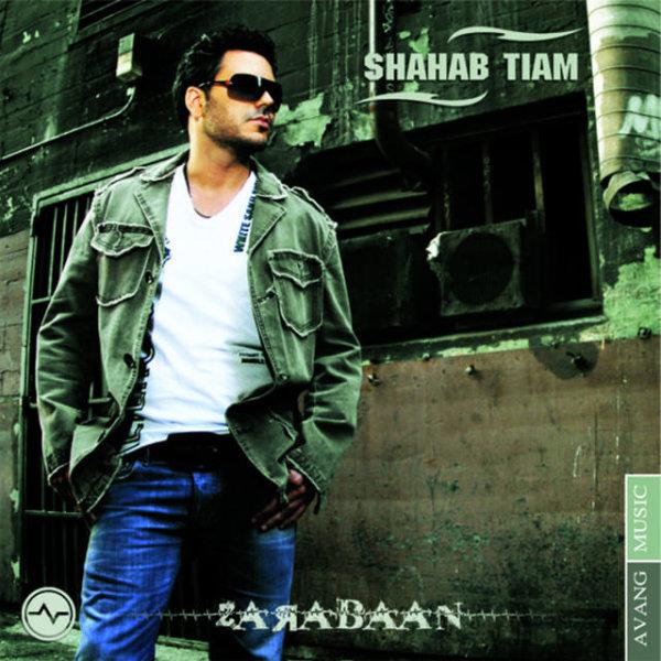 Shahab Tiam - Zarabaan