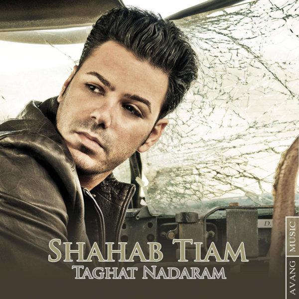Shahab Tiam - Taghat Nadaram