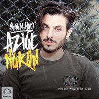 Shahin Miri - 'Aziat Nakon'