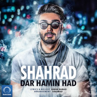 Shahrad Omidvar - 'Dar Hamin Had'