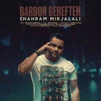 Shahram Mirjalali - 'Baroon Gerefteh'
